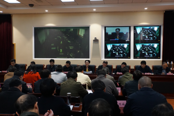 省环保厅召开全省环保系统党风廉政建设工作视频会议