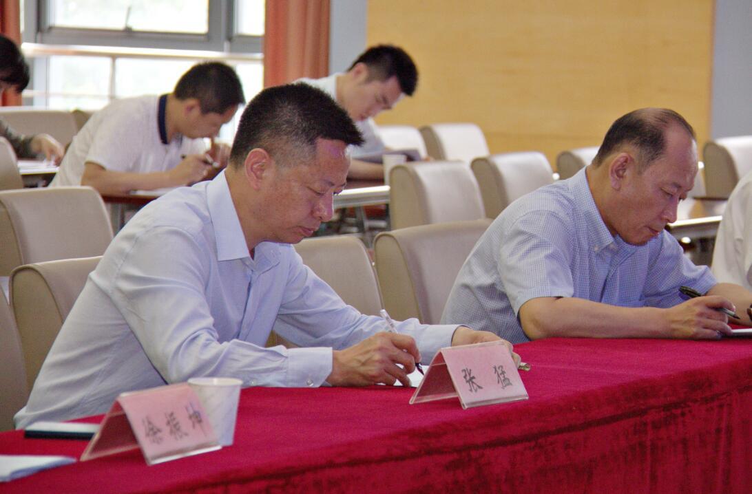 省国土资源厅组织《准则》《条例》等党内知识考试