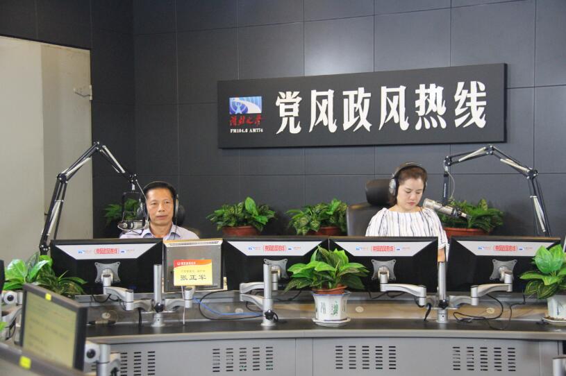 省司法厅参加省党风政风热线直播节目