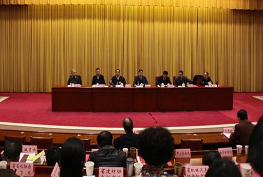 省经信委召开深化供给侧结构性改革 加强纪律作风建设动员大会