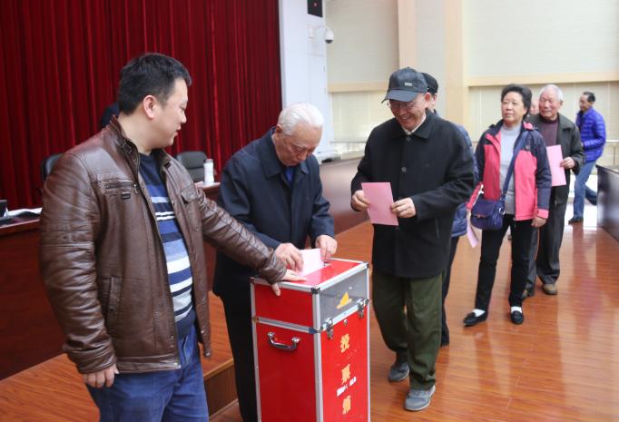 省人防办召开机关离退休支部调整改选大会