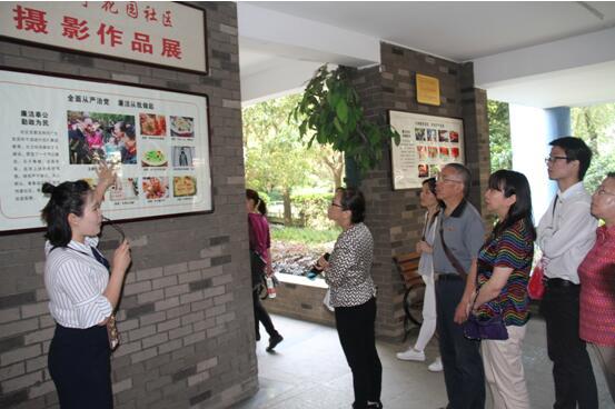 省科协赴武汉百步亭社区党员教育基地学习考察