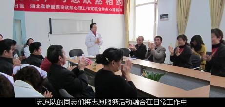 省肿瘤医院放疗支部心理鸡汤志愿者服务