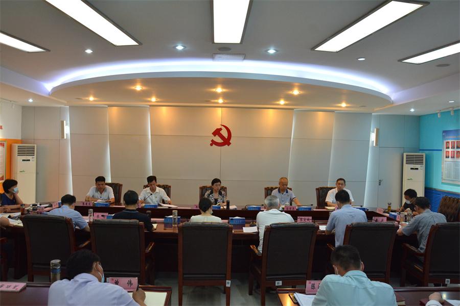 省直机关党史学习教育领导小组召开第三次工作会议